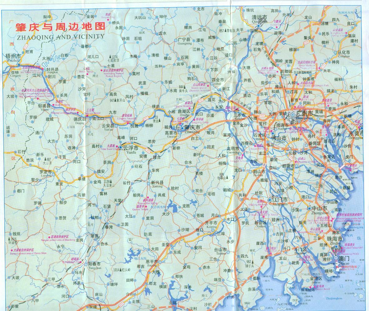 Maps Of Zhaoqing - Zhaoqing map